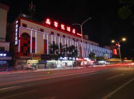 Shang Ke You Hotel Guangzhou Bai Yun Airport Branch