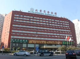 Beijing Commercial Business Hotel