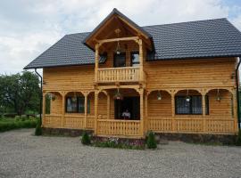 Casa Maramureșeană Larisa