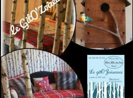 Le gitO'Zoizeaux, Breuil-le-Vert (рядом с городом Hondainville)