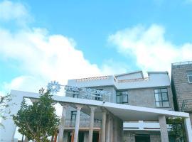 Wenling Under Haikong Yard Guest House, Wenling (Cheguan yakınında)