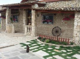 Pietra cipolla residence