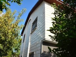 butique appartment & spa