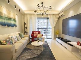 ZHUHAI Queens Holiday Apartment, Zhuhai (Cuiwei yakınında)