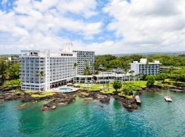 Grand Naniloa Hotel, a Doubletree by Hilton