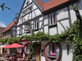 Weinhotel Oechsle & Brix, Sommerhausen