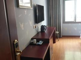 Geji Holiday Hotel, Shennongjia (Xiaguping yakınında)