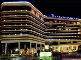 Deefly Grand Hotel Airport Hangzhou
