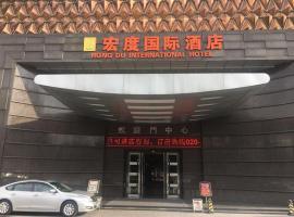 Guangzhou Hongdu Hotel, Guangzhou (Xintang yakınında)
