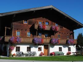 Ferienwohnungen Anderlbauer, Lofer (Scheffsnoth yakınında)