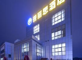 Changsu Pulisi Hotel, Changshu (Wangshi yakınında)