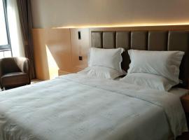 Beijing Mijia International Hotel, Pekin (Beigangwa yakınında)