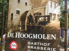 Hotel-Brasserie De Hoogmolen, Meeuwen (Ellikom yakınında)