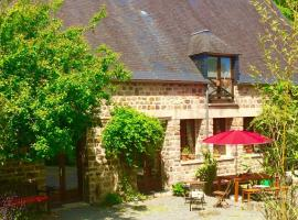 Normandy Inn, Montbray (рядом с городом Gouvets)