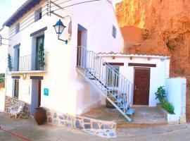 Casa Renieblas, Ариса (рядом с городом Монтеагудо-де-лас-Викариас)