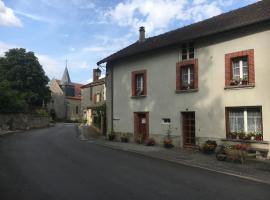 La petite maison, Fromental (рядом с городом Saint-Étienne-de-Fursac)