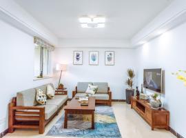 Having A House Apartment, Hangzhou (Jianqiao yakınında)