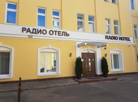 Радио Отель Москва