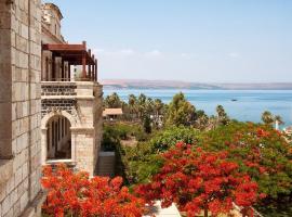 The Scots Hotel, Tiberias