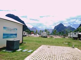 Huangyao Car Travel Camp, Zhaoping