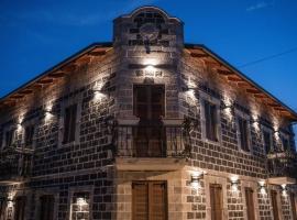 Korça Boutique Hotel, Korçë