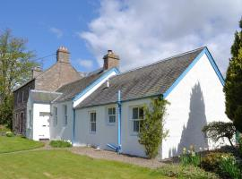 The Old School House Cottage, Coupar Angus (рядом с городом Woodside)
