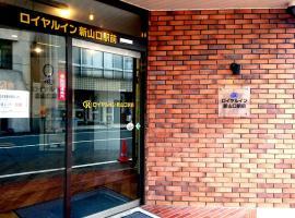 Royal Inn Shinyamaguchi Ekimae, Yamaguchi (Ajisu yakınında)