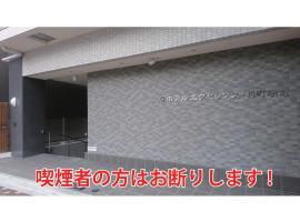 Hotel Excellence Enmachi Ekimae