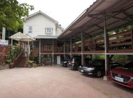 Music House Homestay