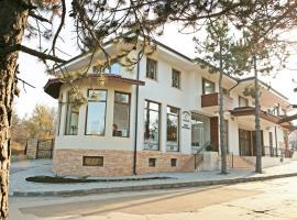 Hotel Orehite-G, Dobrich (General-Kiselovo yakınında)