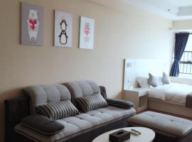 Dongguan Soho Service Apartment