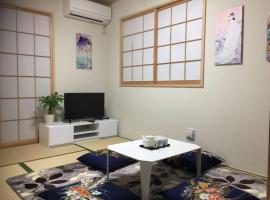 Idyllic And Peaceful Guesthouse Wind, Kawaguchi (Koshigaya yakınında)