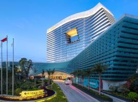 Fliport Wutong Hotel
