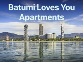 Batumi Loves you Apartment