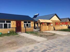 Mohe Beiji Village Snowman Log Cabin Homestay