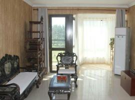 Beijing Yijing Family Apartment, Pekin (Yingezhuang yakınında)