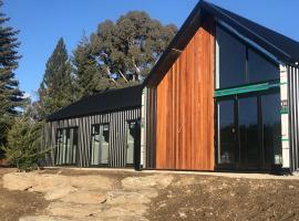 Aubrey Guest House