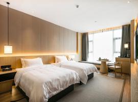 Days Hotel Xiangfeng Fuzhou Branch, Fuzhou (Pandunonglinchang yakınında)