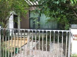 Nice Garden Villa Near No 11 Subway Station, Jiading (Nanxiang yakınında)