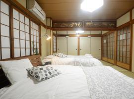 Samurai Apartment