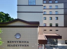 Zhemchuzhina Belokhurihi, Belokurikha