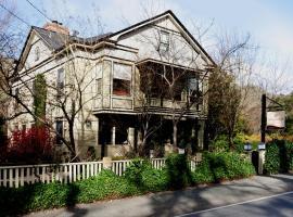 Gaige House + Ryokan, Glen Ellen