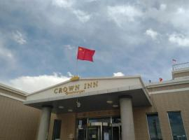 Crown Inn Tashkorgan, Taxkorgan