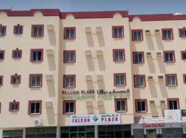 Falcon Plaza, Manama (Juffair yakınında)
