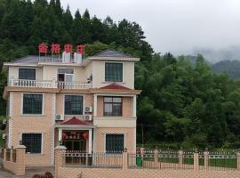 Jinyu Farm Stay, Pingxiang (Xindian yakınında)