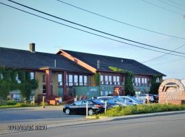 Auberge Internationale La Vieille École, Sainte-Anne-des-Monts