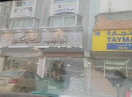 Hotel Zamzam, Shibganj (рядом с городом Forbesganj)