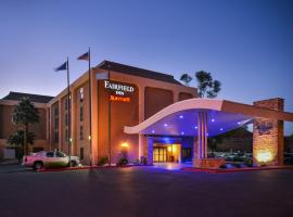 Fairfield Inn Las Vegas Convention Center