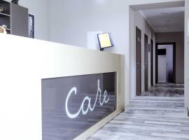 Гостиница CARE