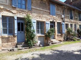 La Cour, Flavigny-sur-Ozerain (рядом с городом Brain)